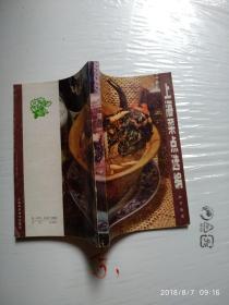 上海菜点选编