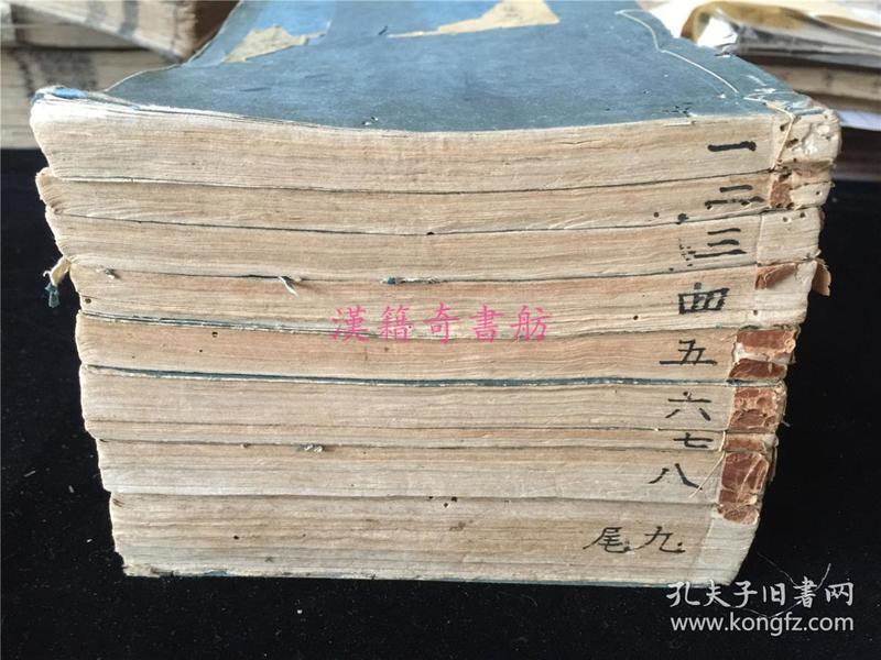 1815年写本《史林摭萃》9册全。摭拾中国后汉书、晋书、宋书、南齐书、梁书、陈书和新唐书中的主要历史人物本纪和纪传等精华文字,荟于一书,或具稿本性质。太田玄龄写于文化12年(嘉庆20年)间。《史林摭萃》未见刊行或各家著录。