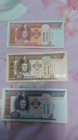 钱币 蒙古钱币(有五张,可合售,也可单售)