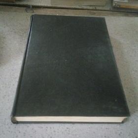 D.A.T.A.Book Integrated Circuits Interface(参考书. 书集成电路接口)1981  vol.26  Book 7(英文版)