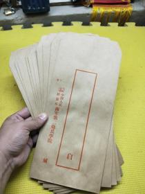 辽宁锦西中国人民解放军海军第二炮兵学院信封(空白)10个合售