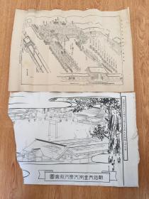 民国日本印刷《昭和天皇即位大礼御宸殿图》《明治天皇御大丧行列真图》两张