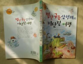 书名看图  韩文原版