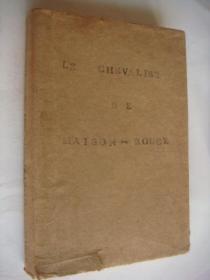 Le Chevalier de Maison-Rouge 《红屋骑士》法文原版 牛皮纸外包,扉页手抄毛泽东语录。