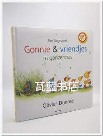 荷兰语版 谷希和谷奇大纸板书Olivier Dunrea Gonnie & vriendjes