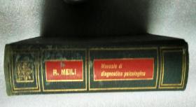 Manuale  di  diagnostica  psicologica【意大利小语种:心理诊断手册】硬精装本