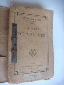 LA DAME DE VOLUPTÉ (MÉMOIRES DE MADEMOISELLE DE LUYNES) II 《洛比特夫人》法文原版 毛边本 牛皮纸外包,扉页手抄毛泽东语录。此书多为民国后期的书