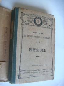 PHYSIQUE  《物理》1924年法文原版 布面精装小开 牛皮纸外包. 插图本