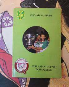 9TH ASIAN CUP 88 DOHA/QATAR:TECHNICAL STUDY