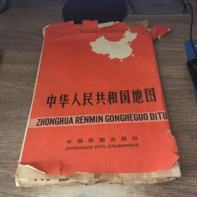 中华人民共和国地图1991年
