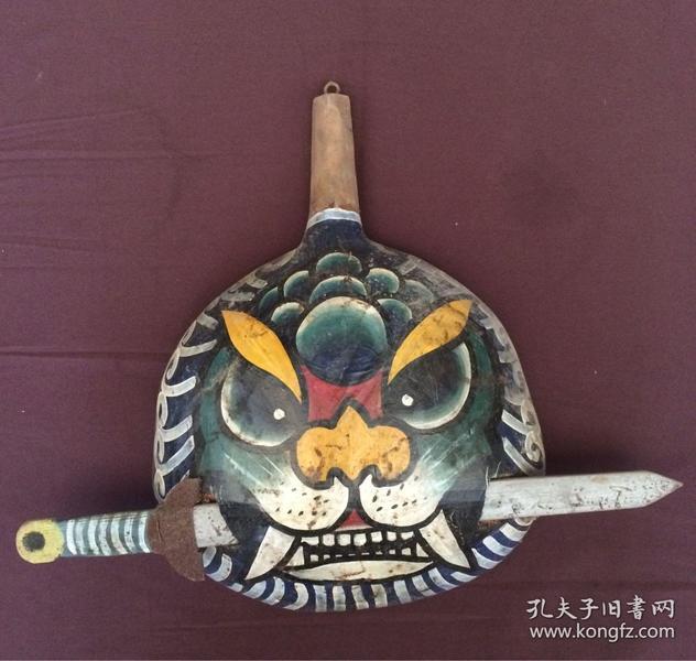 马勺面具(雄狮衔剑)