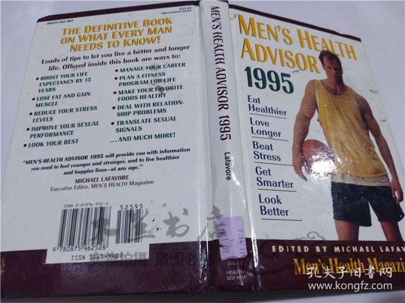 原版英法德意等外文书 MENS HEALTH ADVISOR 1995 MICHAEL LAFAVORE Rodale Press,Emmaus,Pennsylvania 1995年 大32开硬精装