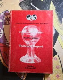 Final Competition Technical Report