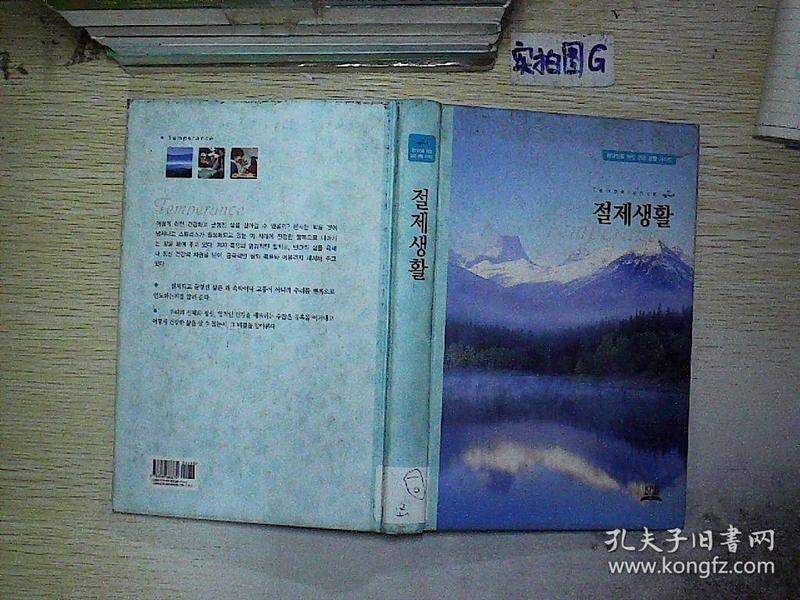 韩文书 (01)