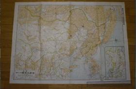 满蒙大地图        忠诚堂         1932年