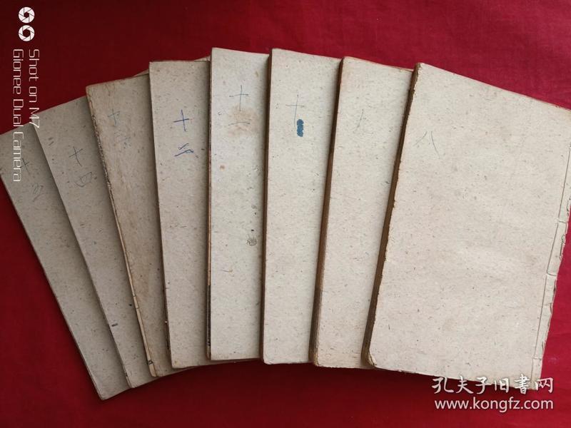 民国十四年之前上海扫叶山房石印增评加注全图红楼梦卷八至卷十五(第六十一回---一百二十回)