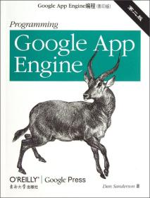 Google App Engine编程_9787564141806