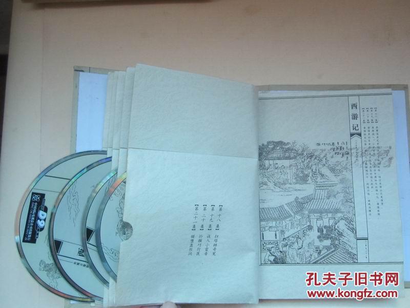 十8少夂_水浒传:四十三集电视连续剧 8片装d9--碟片是少了最后