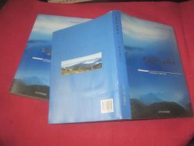 生态环境名片——辽宁省自然保护区   【1本的价格】