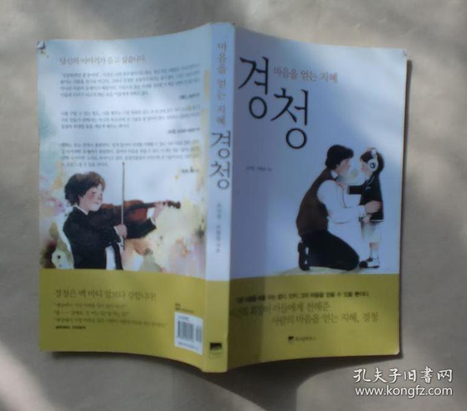 韩文原版      书名看图