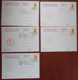 2008奥运火炬传递吉林传递纪念邮资明信片,首日纪念明信片,加盖五个临时邮戳,纪念戳,2008年7月15日,一套五张全。少见,独品