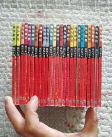 漫画:我为歌狂流行本1-26册(全)合售