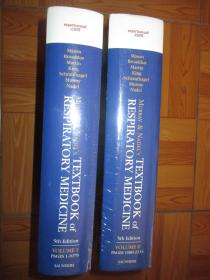 Murray and Nadels Textbook of Respiratory Medicine(volume 1,2)【5th edition]