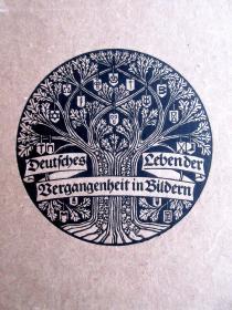 名家设计书封/皮装/大开本《德意志民族生活图鉴 - 15至18世纪的铜版与木刻画1760幅》 DEUTSCHES LEBEN DER VERGANGENHEIT IN BILDERN - EIB ATLAS MIT 1760 NACHBILDUNGEN ALTER KUPFER UND HOLZSCHNITTEN AUS DEM 15.-18. JAHRHUNDERT