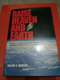 RALSE HEAVEN AND EARTH  The Story Of Martin Marietta People And Their Pioneering Achievements