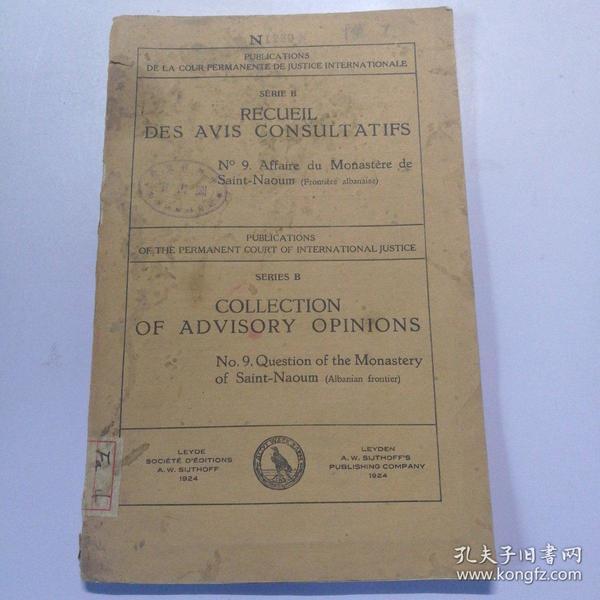 RECUEIL DES AVIS CONSULTATIFS COLLECCTION OF ADVISORY OPINIONS