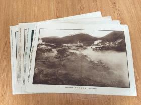 1924年大坂每日新闻社出版《日本胜景第二十辑》大幅印刷写真共四张