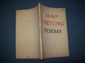 MAO TSETUNG POEMS--英文版毛泽东诗词