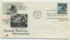 1948年帕洛马山天文台200英寸口径天文望远镜纪念邮票首日封