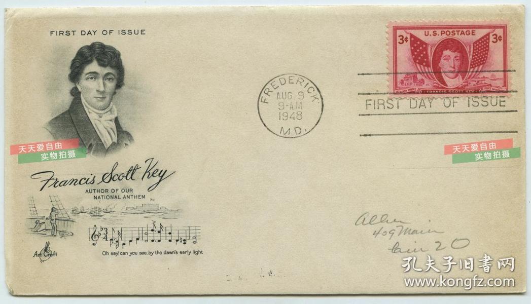 1948年美国国歌作词人,律师弗朗西斯·斯科特·基(Francis Scott Key)纪念邮票首日封