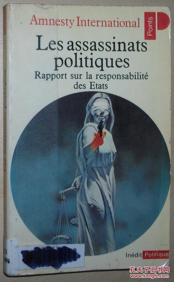 法文原版书 Les Assassinats politiques : Rapport sur la responsabilité des États 政治暗杀 国家责任报告
