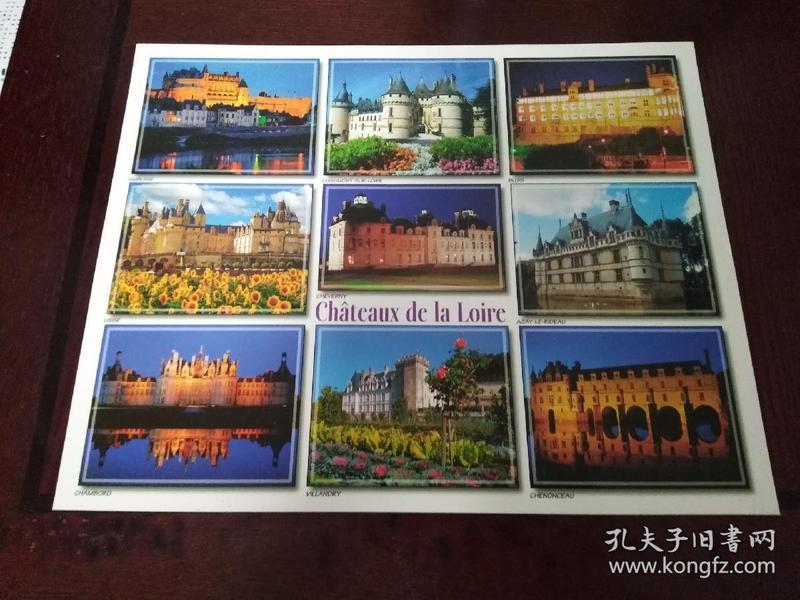 法国城堡大图片(3)300mmX240mm