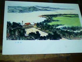黄河(国画)--引黄闸、规格16开,9品。印刷品