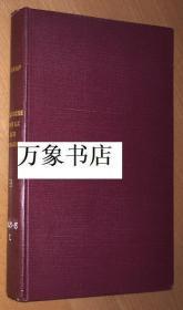 Carnap  卡尔纳普 :  Logische Syntax der Sprache  语言的逻辑句法 (Schlick 主编 Schriften zur Wissenschaftlichen Weltauffassung  科学世界观丛书 第8卷) 1934年 Springer 初版  国外馆书品好