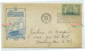 """1947年美国""""宪法""""号风帆护卫舰,别名""""老铁壳""""下水150周年纪念邮票首日封,是海军拼搏和胜利的象征"""