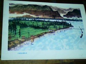 《黄河》-甘肃永靖风光、规格16开,9品。印刷品