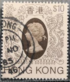 香港邮票1982年 英女王伊丽莎白二世 10元信销上品1枚(戳清)