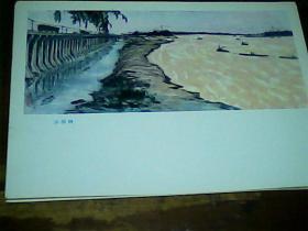 《黄河》-分洪闸、规格16开,9品。印刷品