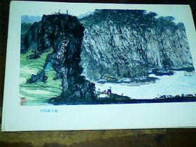 《黄河》-开往新工地、规格16开,9品。印刷品