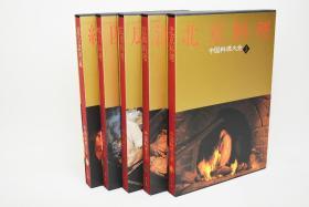 中国料理大全 5册全小学馆 1985年 8开豪华装 大开本 原价单册2万日元 包邮  日本直发