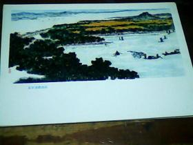 黄河(国画)--东平湖滞洪区、规格16开,9品。