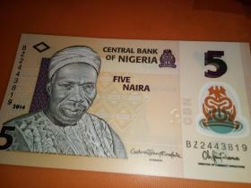 外国钱币 尼日利亚 5奈拉(塑料钞)
