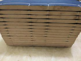 1974年....影印北宋淳熙尤袤刻本《文选》(大字本)现存14册合售(123,5-15),馆藏书(每本有笺,章)