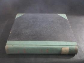 NEW TIMES(新时代 英文版)1959年第14-26期 精装合订本