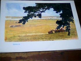 黄河(国画)--荒滩变良田、规格16开,9品。