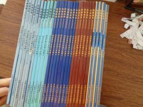 阶梯数学初中几何三年级 初中英语三年级  初中语文三年级  初中代数三年级 初中物理三年级  总28本合售